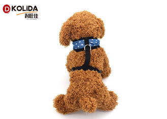 China Beautiful Adjustable Nylon Soft Dog Chest Harness , Puppy Dog Harness Collar supplier