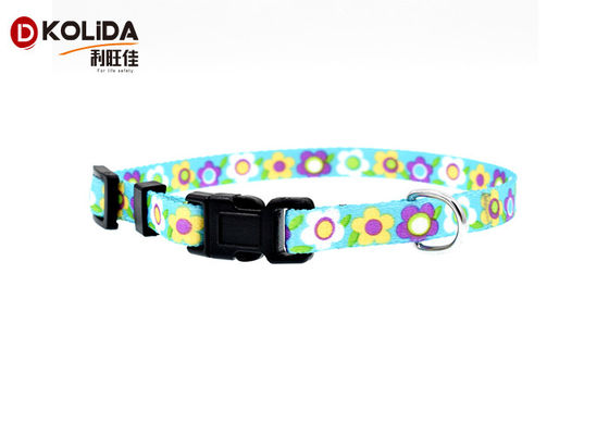 "China Muliti - Color Adjustable Safety Nylon Cat Collar Leashes 3/8"" Size distributor"